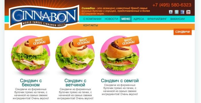 CRHP_russianmenu.jpg
