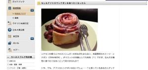 HP_moshimoafricade-300x142.jpg