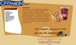 CinnabonEgypthp