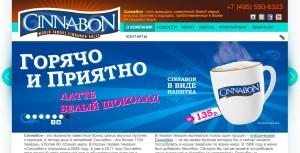 CinnabonRussia
