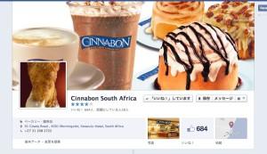 CinnabonSouthAfricaFB