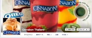 CinnabonThailandFB