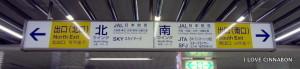 haneda_monorail2