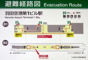 haneda_monorail3