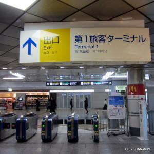 haneda_monorail5